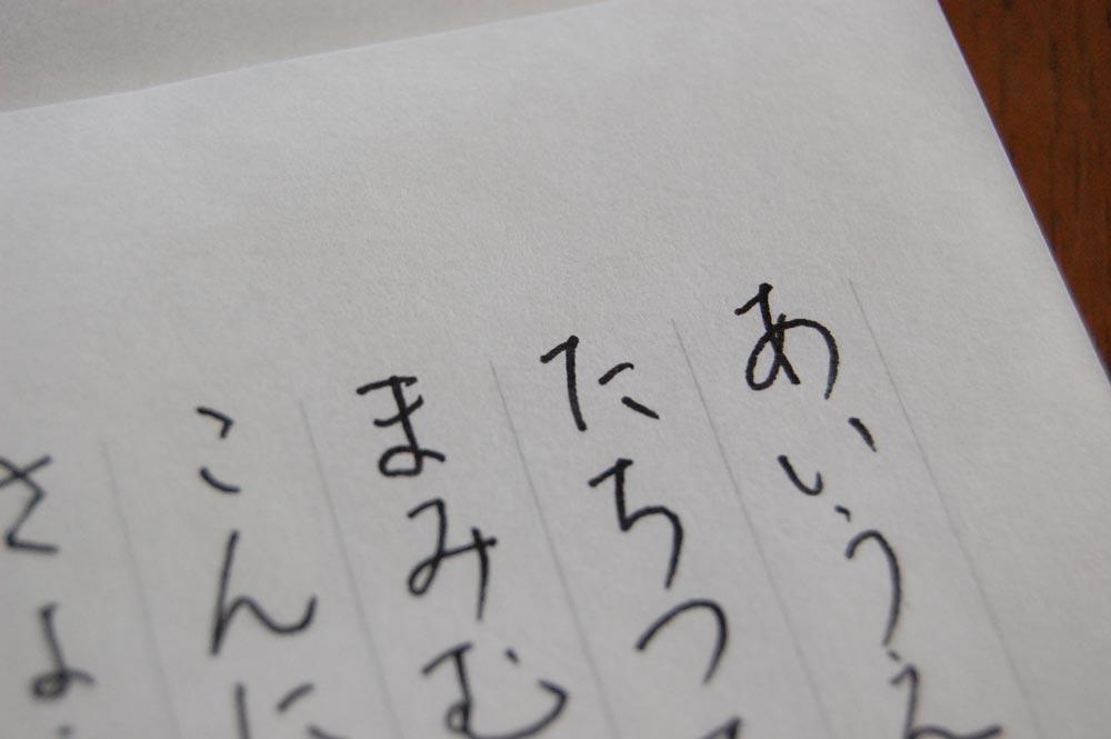 ippitsu_01