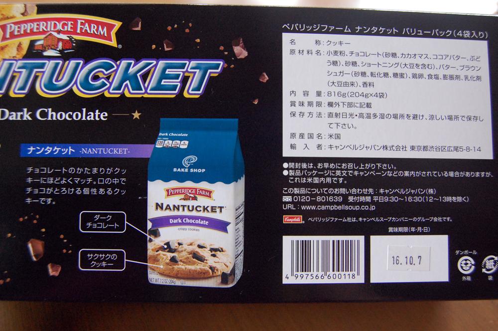 nantucket02